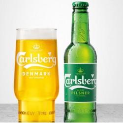 Пиво Карлсберг 0,5